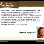 Yevgeniya otziv
